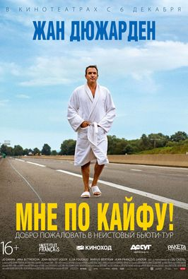 Cover kinopoisk.ru i feel good 3292393  o